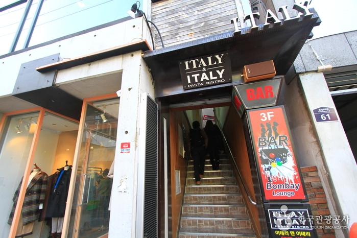Italy & Italy (이태리앤이태리)