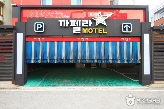 Capella Motel (까펠라모텔)