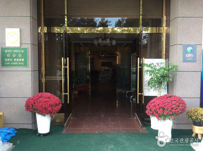 Туристический отель
