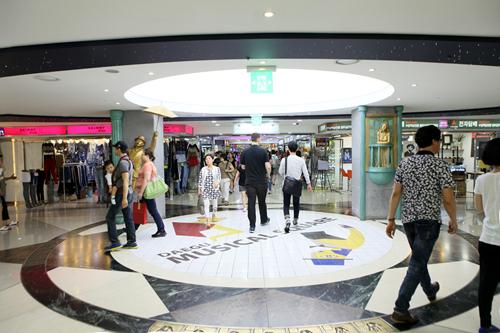 Daehyeon Free Mall Daegu Branch (대현프리몰 (대구점))