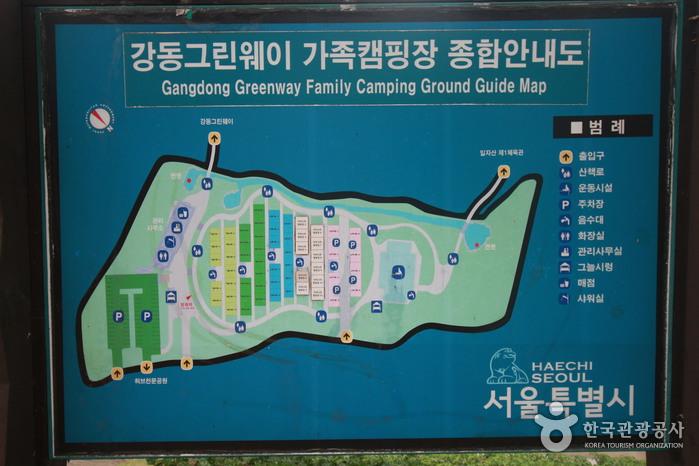 강동그린웨이 가족캠핑장