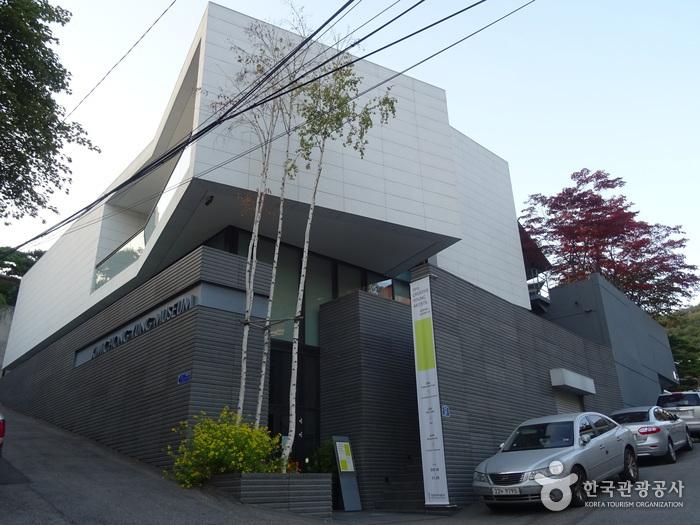 김종영미술관