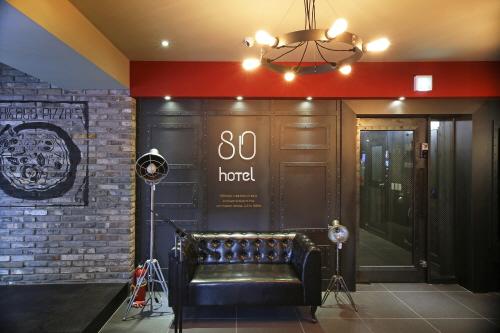 80hotel (부산 남포동점)