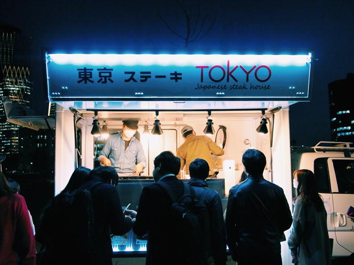 서울 밤도깨비 야시장 2018  사진4