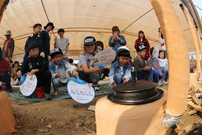 Фестиваль горизонта в Кимчже (김제 지평선축제)8