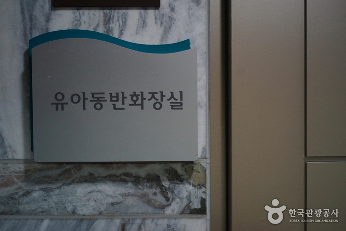 ソウル女性プラザ(서울여성플라자)