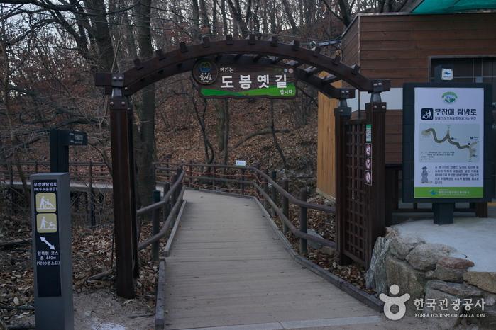 Dobongsan Mountain (도봉산)