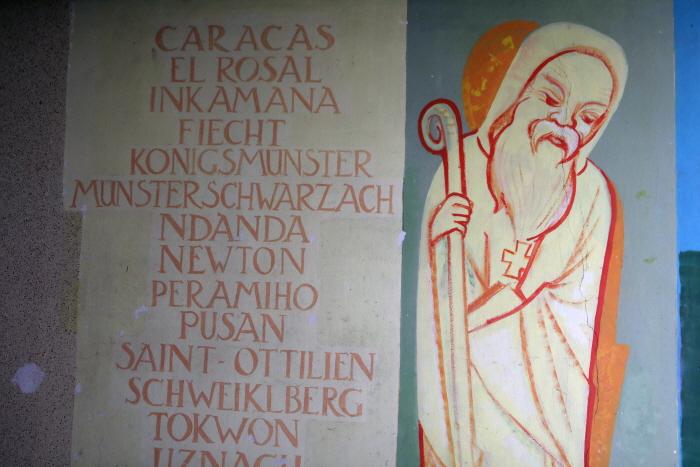 성베네딕도회 왜관수도원  사진2
