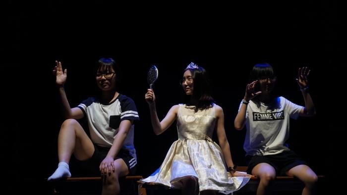 전국청소년연극제 2018