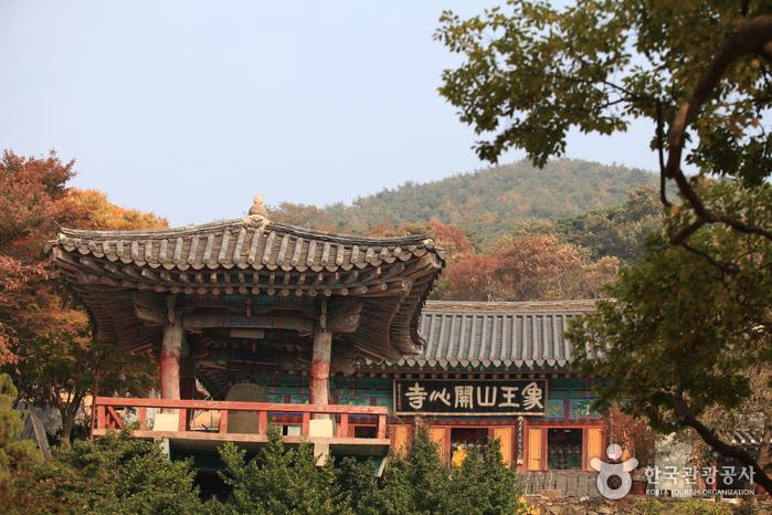 開心寺(瑞山市)(개심사(서산))