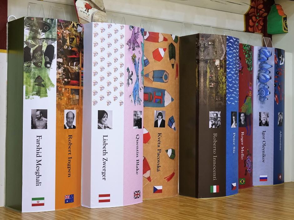 남이섬 '한스 크리스티안 안데르센상 도서전 : 책과 어린이를 하나로' 2021