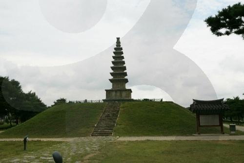충주 탑평리 칠층석탑