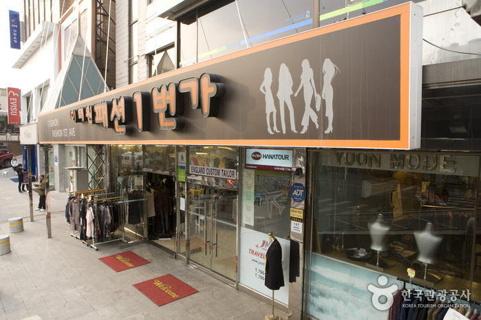 Itaewon Fashion Ilbeonga (First Street) (이태원 패션1번가)