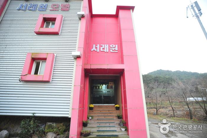 Seoraewon Motel (서래원모텔)