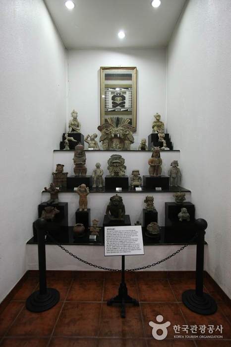 The Latin American Cultural Center Museum (중남미문화원)