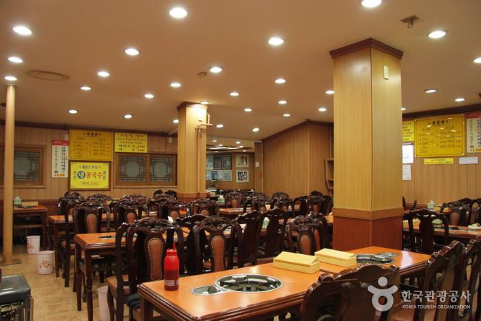 Jinju Hall (진주회관)