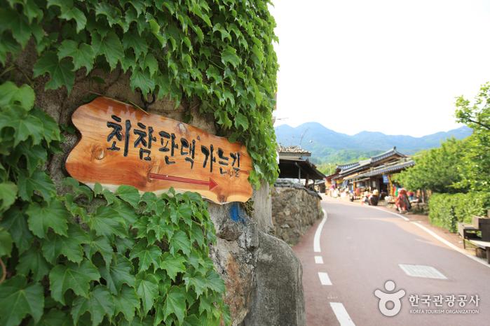 Casa del Aristócrata Choi (최참판댁)2