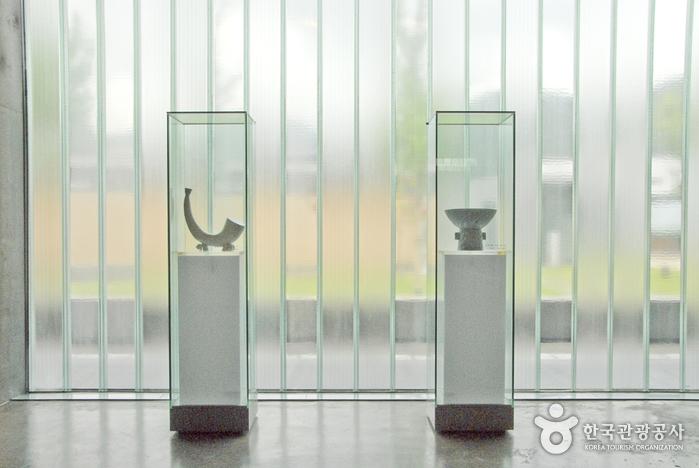 Museo de la Porcelana de Yanggu (양구백자박물관)