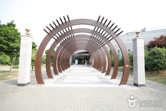 경상남도수목원