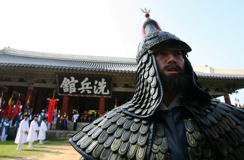 The Great Battle of Hansan Festival (통영한산대첩축제)