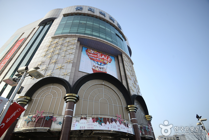 Lotte Department Store - Ilsan Branch (롯데백화점 (일산점))