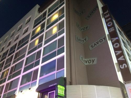 サボイホテル(사보이 호텔)