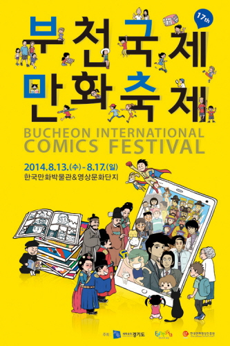 Internationales Comicfestival Bucheon (부천국제만화축제)