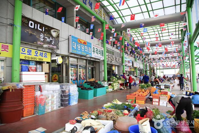 Gyeongju Jungang Market (경주 중앙시장)