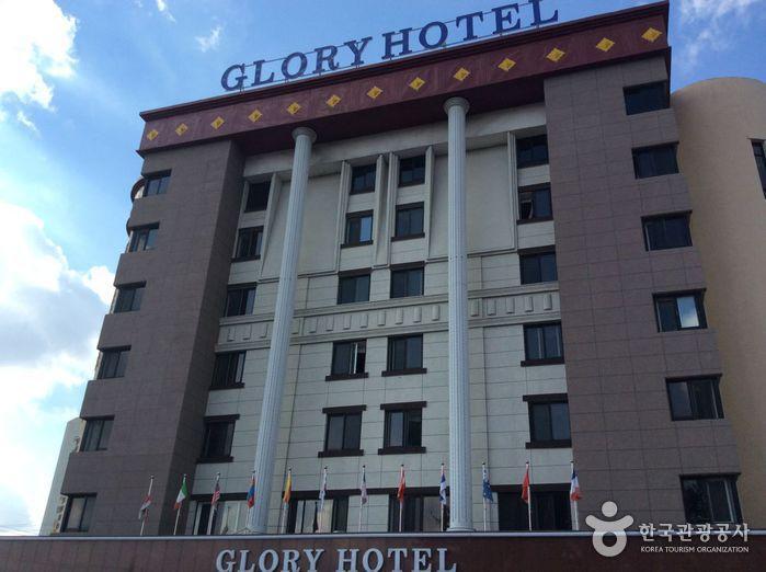 霊光グローリー観光ホテル(영광글로리관광호텔)