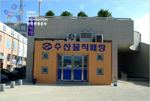 莞岛海产品广场완도해산물장터