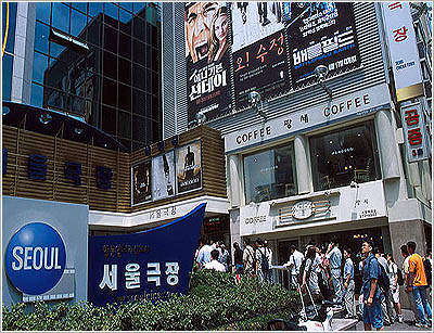 Seoul Cinema ()