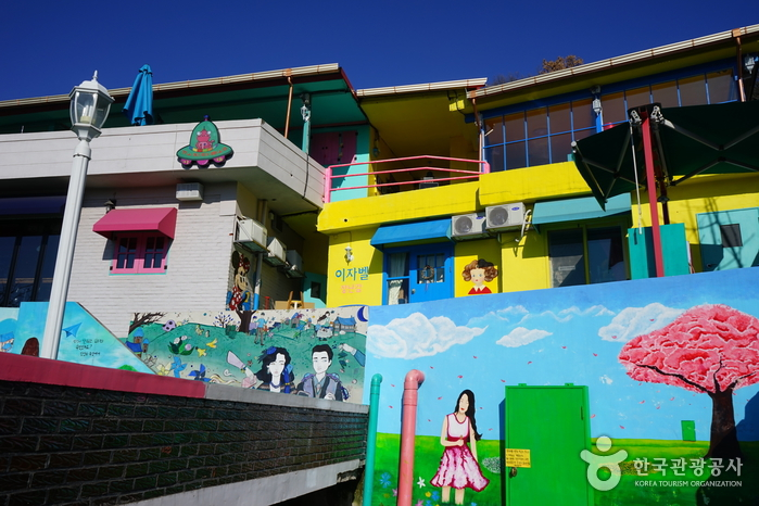 Jaman Mural Village (자만벽화마을)