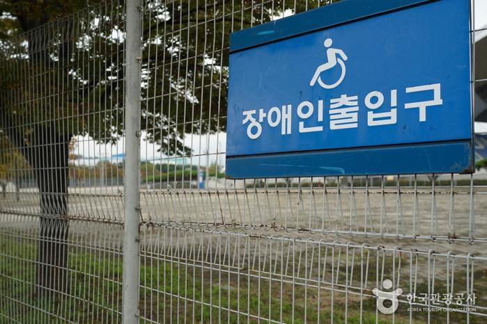 광주월드컵경기장