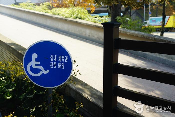 Busan Sports Complex (부산종합운동장)