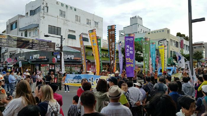 Festival de Seogwipo Chilshimni (서귀포 칠십리축제)