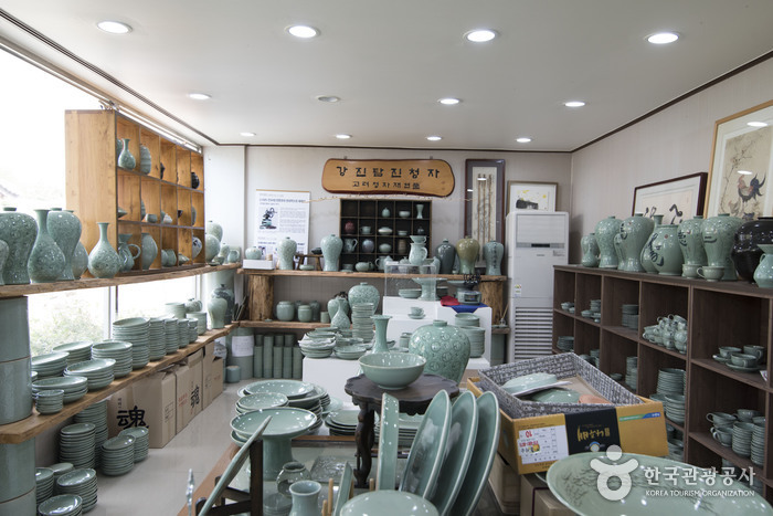 Gangjin Tamjin Celadon/강진탐진청자[한국관광 품질인증/Korea Quality]