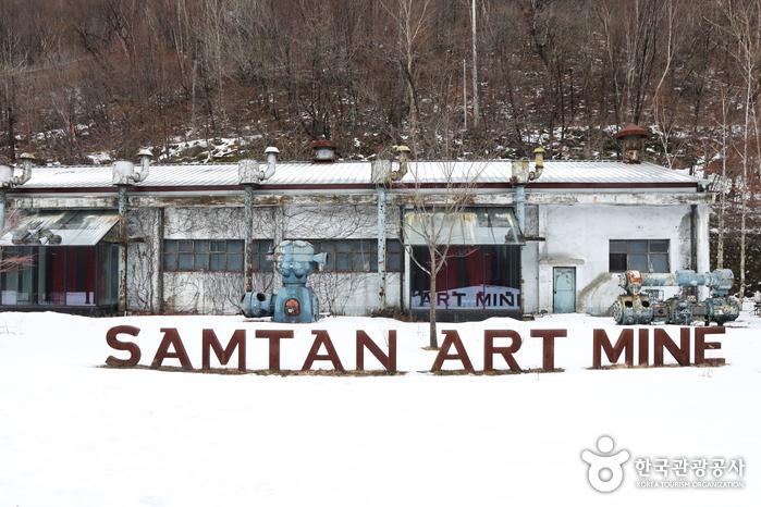 Samtan Art Mine (삼탄아트마인)