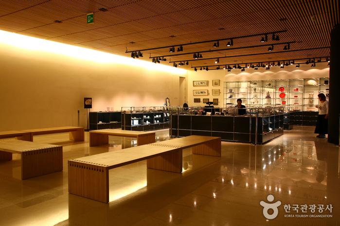 Leeum, Samsung Museum of Art (리움 삼성미술관 )