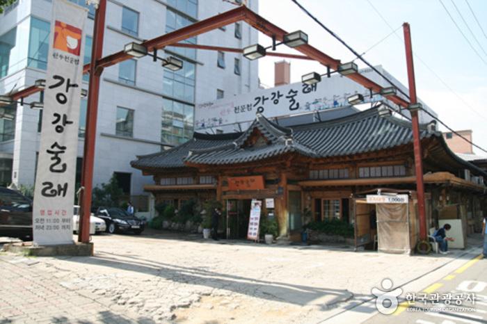 カンガンスルレ(駅三店)(강강술래(역삼점))