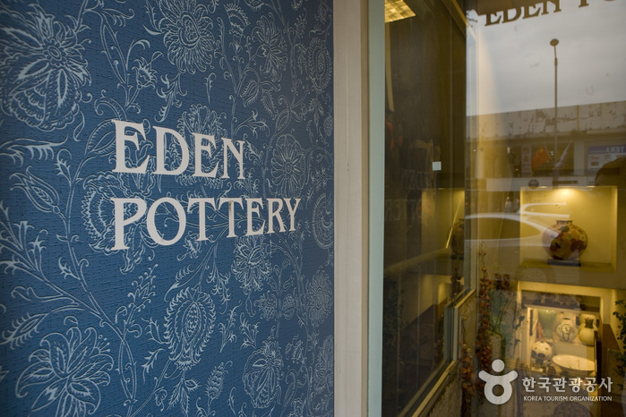 Eden Pottery (에덴도자기)