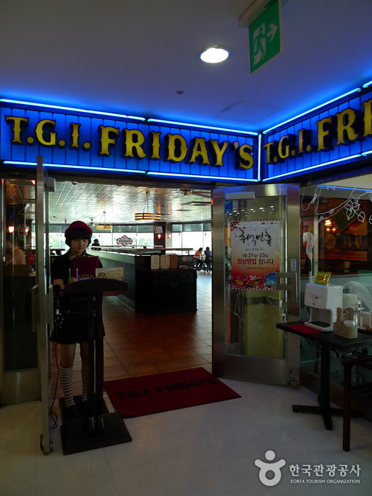 T.G.I Friday's - Ulsan Branch (T.G.I 프라이데이스(울산롯데마트점))