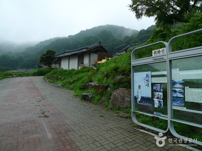 KOFIC Namyangju Studios (남양주종합촬영소)