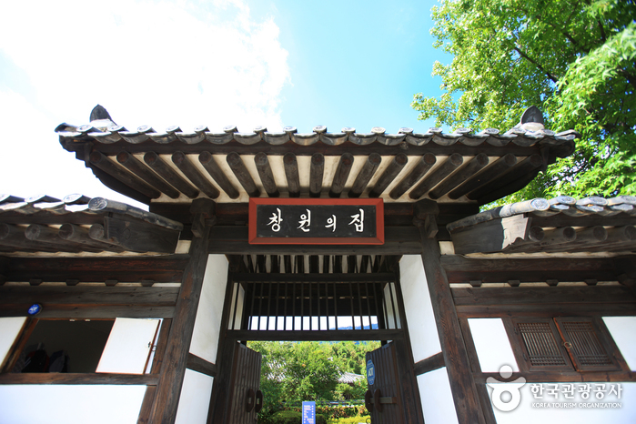 The House of Changwon (창원의 집)