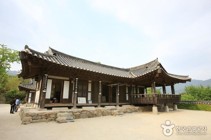 Casa del Aristócrata Choi (최참판댁)24