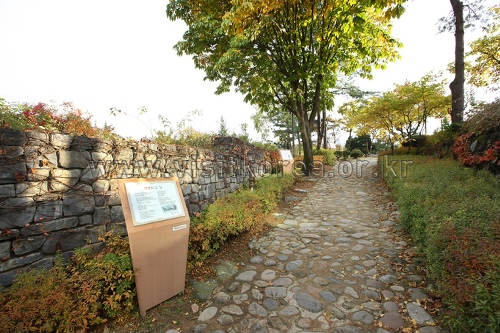 Literaturpark Park Kyongni (박경리문학공원)