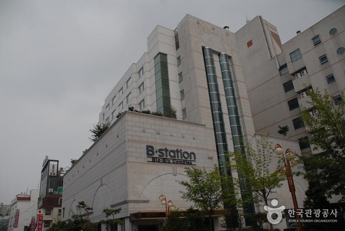 B station(비스테이션)