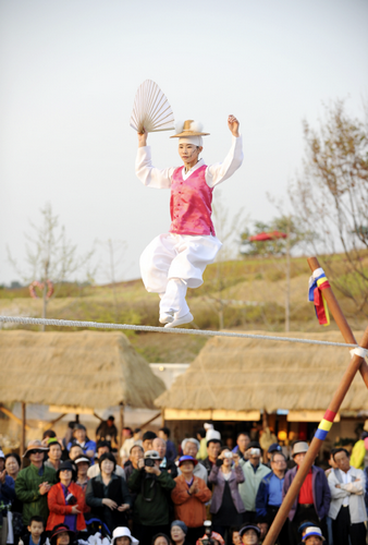 Closed: CIOFF World Folkloriada Anseong (안성세계민속축전)