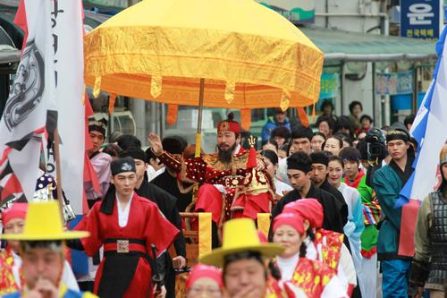 盈德竹蟹節(영덕대게축제)