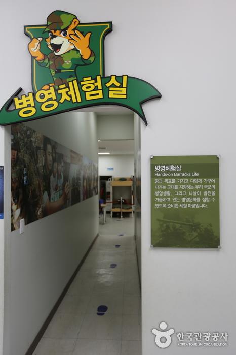 Демонстрационно-выставочный центр Корейской войны 25 июня (6.25 전쟁체험전시관)4