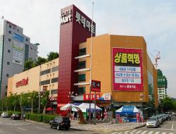 Lotte Mart - Yeonsu Branch (롯데마트 연수점)